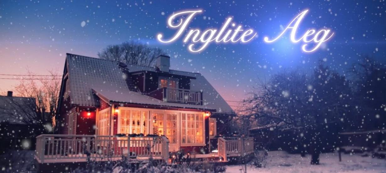 inglite-aeg